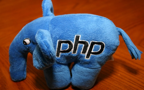 PHP Toy
